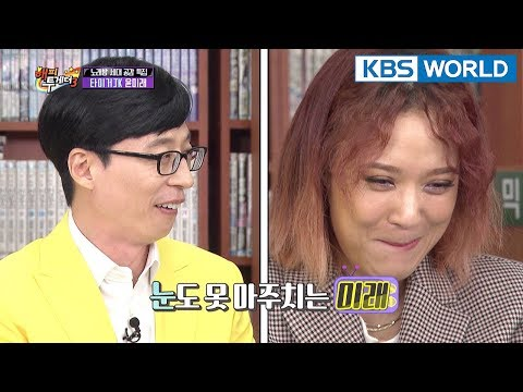Mirae is pretending to be shy in front of Jaeseok?! LOL  [Happy Together/2018.04.19]