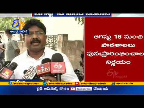 Schools will reopen in AP from August 16: Minister Adimulapu Suresh