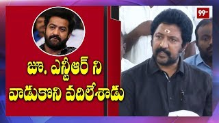 Vallabhaneni Vamsi On Jr NTR; Makes Shocking Comments on C..