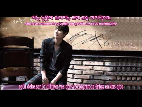 Love... After... Shin Hye Sung (신혜성) [Sub español + Romanizacion + Hangul]