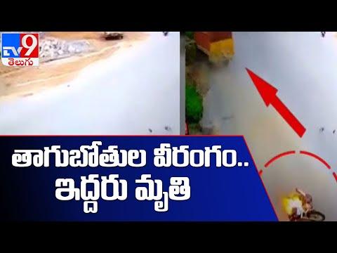తాగుబోతుల దాడి : Tamil Nadu - TV9