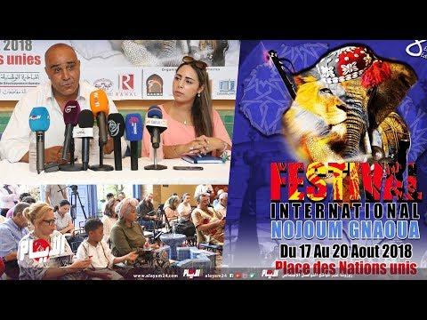 """مهرجان """"نجوم كناوة"""" بالبيضاء يستقبل معلمين """"تكناويت"""" من الصويرة"""