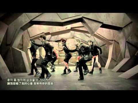 [HD]마이네임(MYNAME) - Message(中韓字幕)