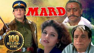 Mard(1998)(HD) Mithun Chakraborty   Ravali   Johnny Lever - Superhit Hindi Movie -With Eng Subtitles