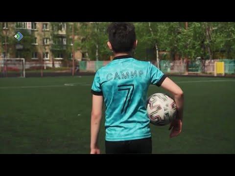 12-летний Самир Рудых стал первым в истории хранителем мяча из Республики Коми.