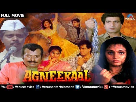 Aag Ka Gola 1 Malayalam Movie Songs Download