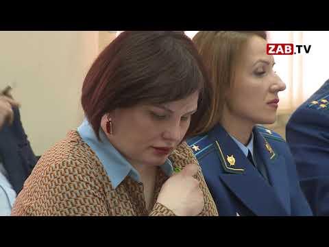 Защита прав предпринимателей в Забайкальском крае