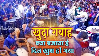 Worli Beats | Musical Group | Banjo Party In Mumbai India 2019 Video | Indian band Party
