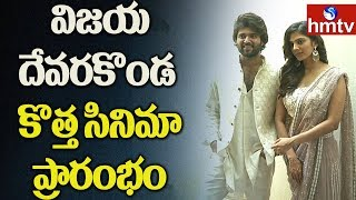 Vijay Deverakonda New Movie Launched- Malavika Mohanan..
