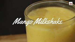युम्मी स्ट्रीट  मैंगो शेक  Mango Milkshake Recipe, mango shake, mango juice, mango frooti recipe,
