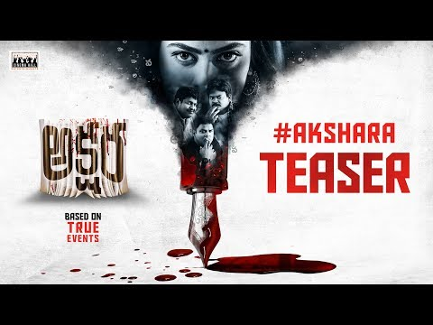 Akshara Movie Teaser