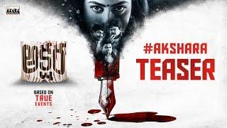 Akshara Teaser: Nandita Swetha. Shakalaka Shankar..