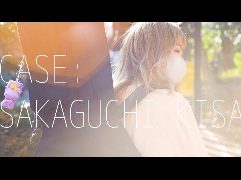 坂口喜咲 2021 short movie trailer