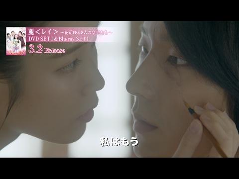 イ・ジュンギ恋に落ちる編 3/2 DVD発売「麗<レイ>~花萌ゆる8人の皇子たち~」