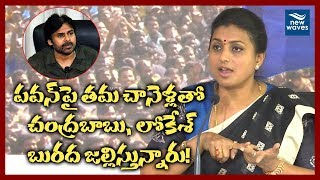 Roja questions Media 'U' turn against Pawan Kalyan..