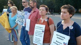 Ростов: участники пикета потребовали отставки мэра