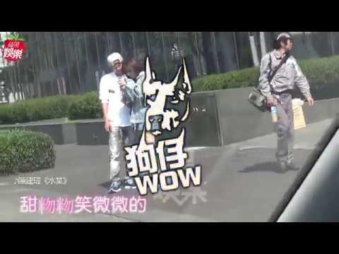 【狗仔偷拍】阿翔駕百萬車陪買 箍緊腰瘦水某甜出汁 | 台灣蘋果日報
