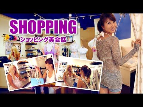 ショッピング英会話 in ハワイ☆ 海外のお買い物で使えるフレーズ♪ // Shopping phrases〔# 351〕
