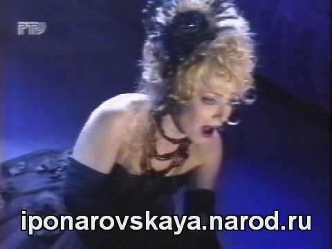 Ирина Понаровская - Реквием 1996