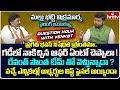 Mallu Bhatti Vikramarka Sensational Interview | Question Hour With Venkat | hmtv