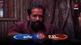 Bigg Boss 3: Baba Bhaskar becomes emotional over nominatio..