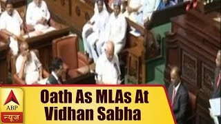 CM BS Yeddyurappa & Siddaramaiah Take Oath As MLAs At Vidhan Sabha | ABP News