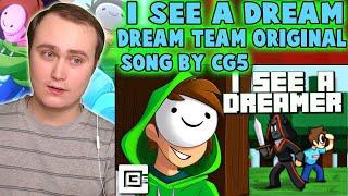 I See a Dreamer (Dream Team Original Song) | Reaction | Manhunt