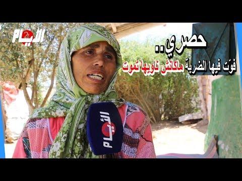 حصري.. أب يقتل ابنته قبيل الإفطار بسبب الشرف والأم: فوّت فيها الضربة ماكانش ناويها تموت