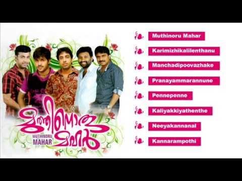 Muthinoru Mahar | Mappilapattukal