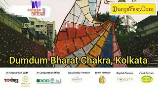 DumDum Park Bharat Chakra 2020
