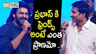 Prabhas Funny Comments on Gopichand | #GauthamNanda Movie :Rare Video - Filmyfocus.com