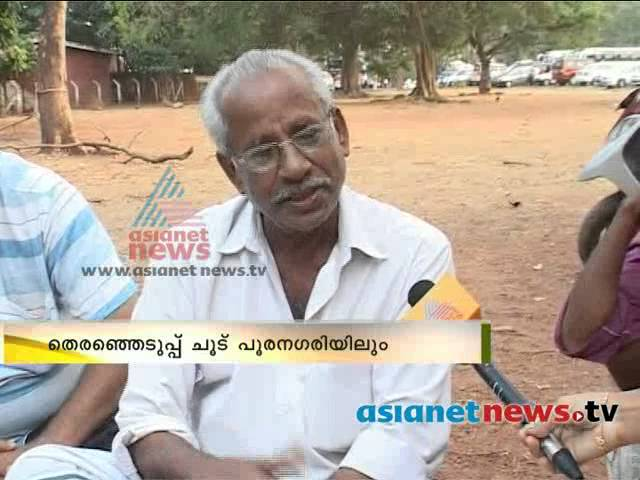 Kerala Election 2014 : Election buff in Thrissur Tekinkad ground
