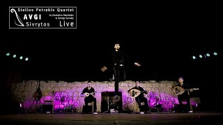 Stelios Petrakis Quartet - Sivrytos