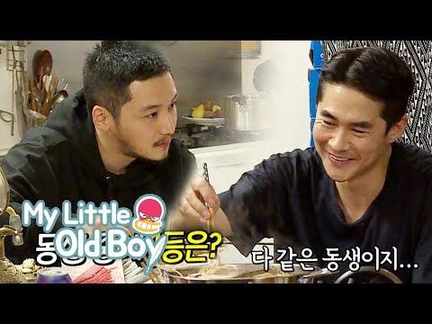 Byun Yo Han is a Cute Friend Like a Baby~💕[My Little Old Boy Ep 120]