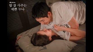 """Hậu Trường Tập 5 - """"Chị Đẹp Mua Cơm Ngon Cho Tôi"""" Son Ye Jin và Jung Hae In"""
