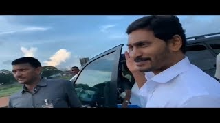 CM YS Jagan Creates Fun Meeting These People- Watch Video..
