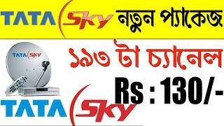 TATA SKY Launch FREE 193 Channels Package Explained with Channel List |TRAI New Rules DTH & CABLE TV