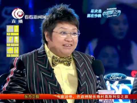 Chinese Idol中国梦之声终极六强:央吉玛中国梦之声之路
