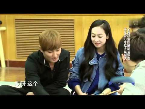 150419 Victoria Full Cuts - CCTV Ding Ge Long Dong Qiang