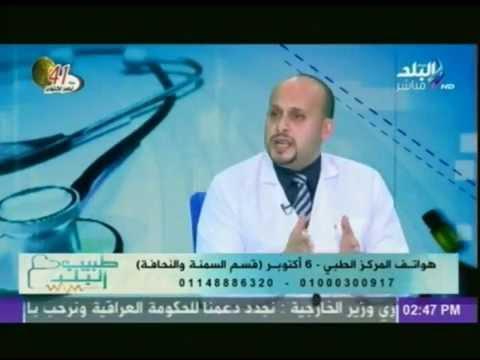 طبيب البلد مع يمنى طولان | 19-10-2014