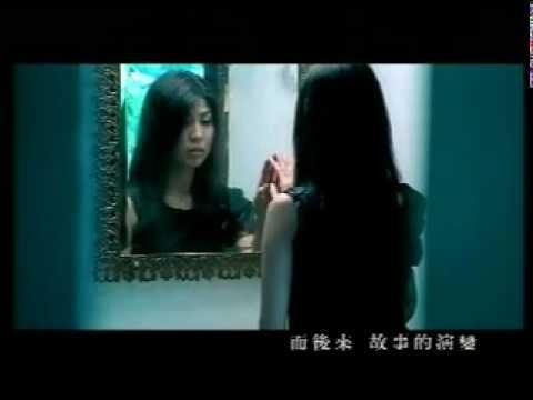 許茹芸 - 時間的祕密 MV  [VCD / 原版MV字幕]