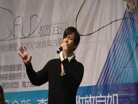 2008.02.08李聖傑(Sam Lee)台中中友百貨『SO FUN收放自如』簽唱會-靠近
