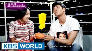 Sung Hoon & Shin Hyesun's Special Interview [Entertainment Weekly / 2016.08.01]