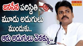 Why Pawan Kalyan not Active into Full Time Politics? | JanaSena | Raj News