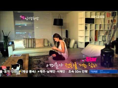 Son Dam Bi (손담비) - Star Life Theatre Ep1
