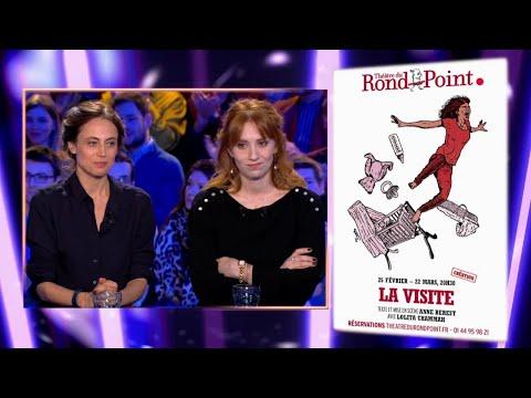 Vidéo de Anne Berest