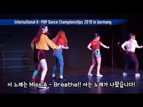 독일에서도 K-POP 한류열풍!! 독일소녀들의 케이팝 댄스경연대회 IKDC 2018 in Deutschland [독일일상 Vlog 6]