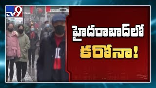 Coronavirus triggers fear in Hyderabad..