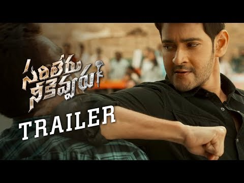 Sarileru Neekevvaru Official Trailer