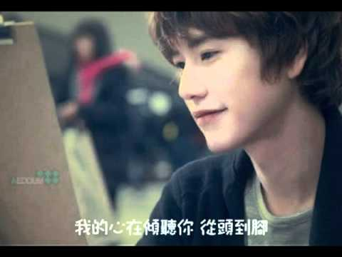 【中字】Super Junior 圭賢 - 傾聽你 Listen To You